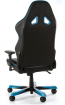 fotel DXRACER OH/TS29/NB gallery image